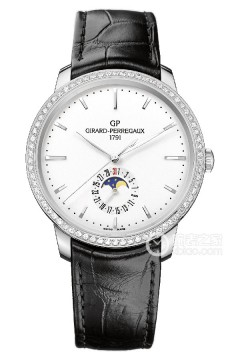 GP芝柏表  1966  DATE AND MOON PHASES  DATE AND MOON PHASES  49545D11A131-BB60