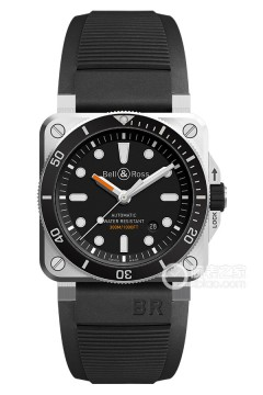 柏莱士AVIATION系列BR 03-92 DIVER