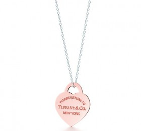 蒂芙尼RETURN TO TIFFANY Heart Tag 吊坠