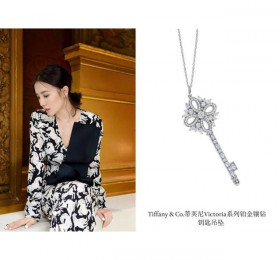 蒂芙尼TIFFANY KEYS Tiffany Keys系列Tiffany Victoria™ 钥匙吊坠项链