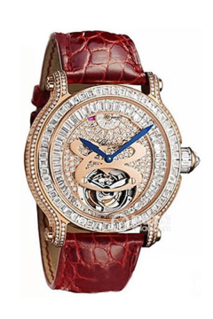 L.U.C DIAMOND TOURBILLON