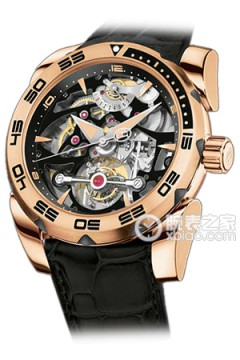 TOURBILLON PERSHING TOURBILLON