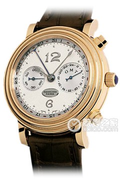 GRAND COMPLICATION TORIC MINUTE REPEATER GMT