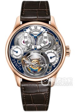 ACADEMY CHRISTOPHE COLOMB HURRICANE GRAND VOYAGE II