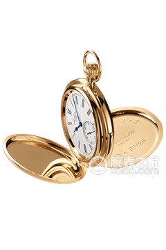 GLASHÜTTE ORIGINAL Pocket Watch N 1