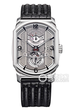 L.U.C L.U.C ENGINE ONE TOURBILLON