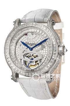 L.U.C L.U.C DIAMOND WATCH