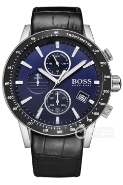 HUGO BOSS RAFALE