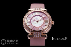 Lovely pastel pink for our IMPERIALE watch - presented by Chopard