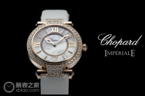 Timeless white for our IMPERIALE watch - presented by Chopard