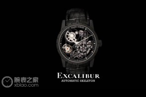 Roger Dubuis Trailer Salon Des Grandes Complications