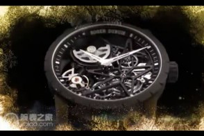 Roger Dubuis Season's Greetings