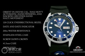 Orient Blue Ray II Rubber Automatic Dive Sport Watch Diver FAA02008D9 AA02008D
