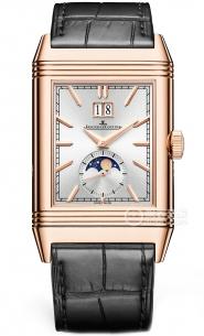 积家翻转腕表系列九十周年腕表